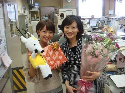 斉藤さん、ありがとうございました~☆