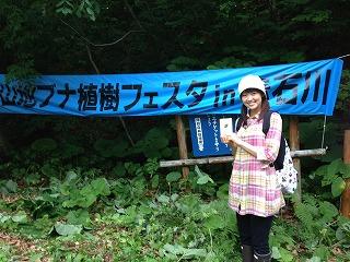 shirakami2