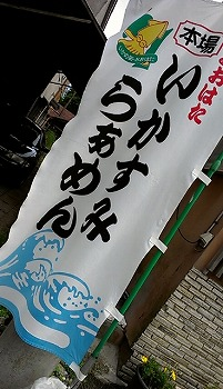 IMAG0876