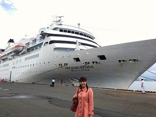 大型客船「ぱしふぃっくびいなす」の中はホテルのようでした!