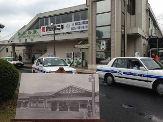 昔の写真と現駅舎を比べて。