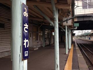 駅名表と柱。味があります。