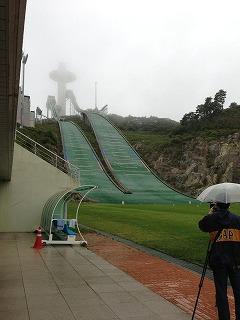 スキージャンプ台!