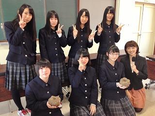 五所川原農林高等学校制服画像