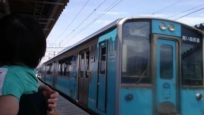青い森鉄道さん、いつもお世話になっております