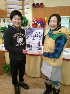月1のコーナー『米ちゃんのおもしぇ山歩き』を担当して下さっている、津軽弁の登山ガイド・米ちゃんです