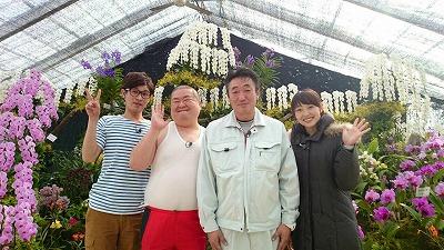 夜越山森林公園の木村さんと、キューティーブロンズのおふたり(^^) ありがとうございました!