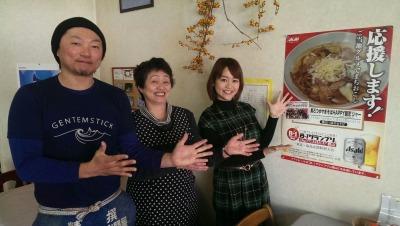 渡辺さん、ありがとうございました!!