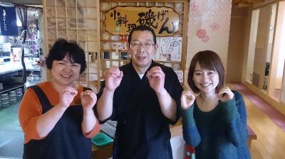 高岡さん、ありがとうございました!!マリモポーズ^^
