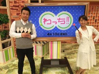 吉田さんのモニタータッチは素晴らしいです!