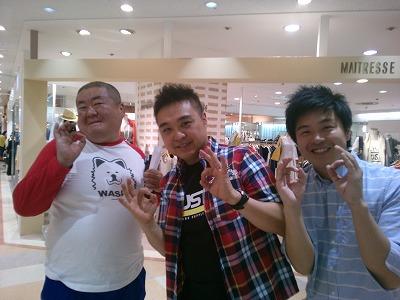 2015.5.25 幸畑の張山さん