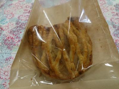 青森限定!ベアアップルパイ。可愛くておいしいんです!