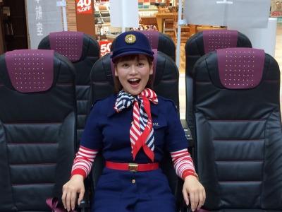青森-東京線の最新シートも体感できます!