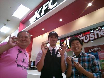 2015.6.29 KFC鈴木さん