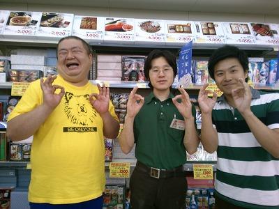 2015.7.2 サンワドー業務スーパー