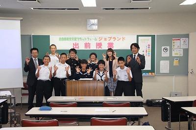 西中学校集合写真 (1)