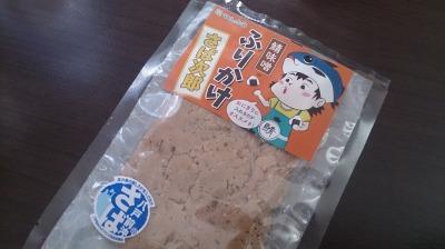 鯖みそ味♪