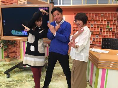先川さんが撮ってくれたわっち3人衆