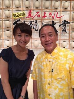 司会を終えて八郎さんと!ありがとうございました。