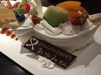 おいしいケーキ、幸せ者です(^^)