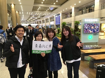 右から小野聡子さん麻子さん姉妹、ガイドの李さん、私。