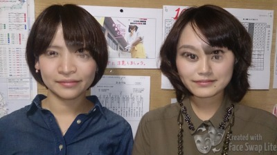 妖怪がふたり・After(2013年)