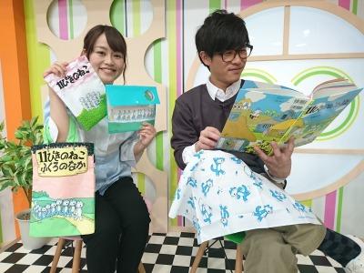 先川さん、お父さんみたいな顔してますが読んでいるのは絵本です