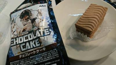 見た目も普通のチョコレートケーキ