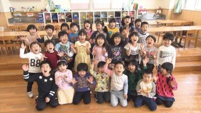 八重田保育園のみんな、ありがとう!