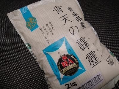 青天の霹靂発見!!