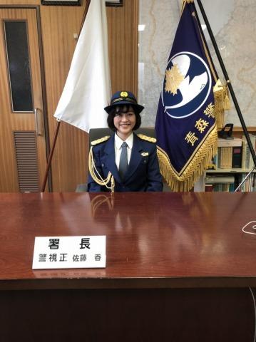 署長のお席で記念撮影!!