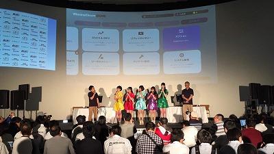 青森県のグルメアイドル『GMU』も歌を披露!!