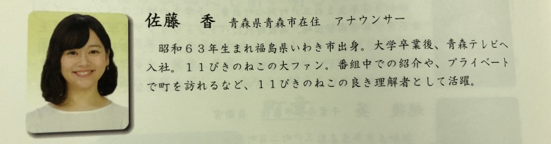 IMG-3430