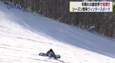 191209 八甲田国際スキー場②